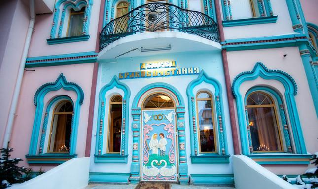 Самые красивые дворцы бракосочетания в Москве: Топ-10