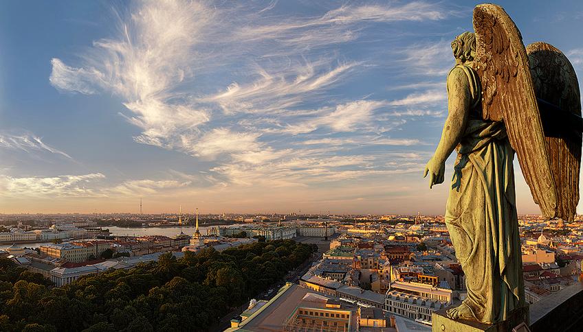 Самые дешёвые города Европы: Топ-10