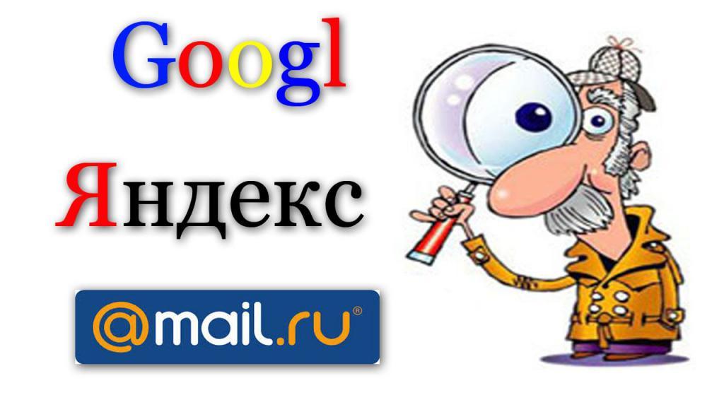 Рейтинг 10 самых популярных поисковых систем в мире