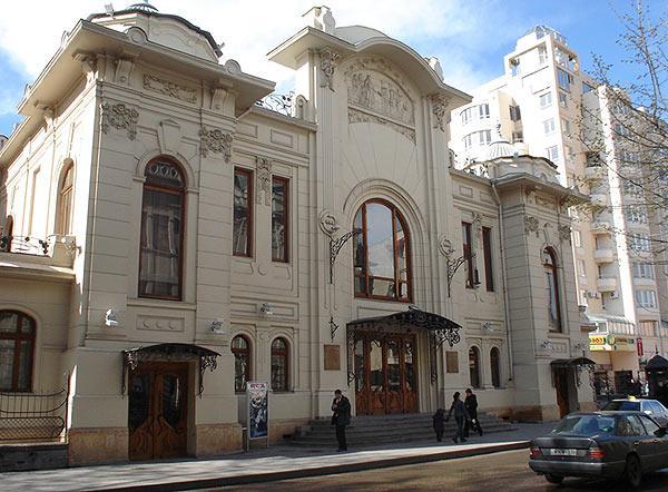 Афиша театра марджанишвили красноярск академия музыки и театра афиша на
