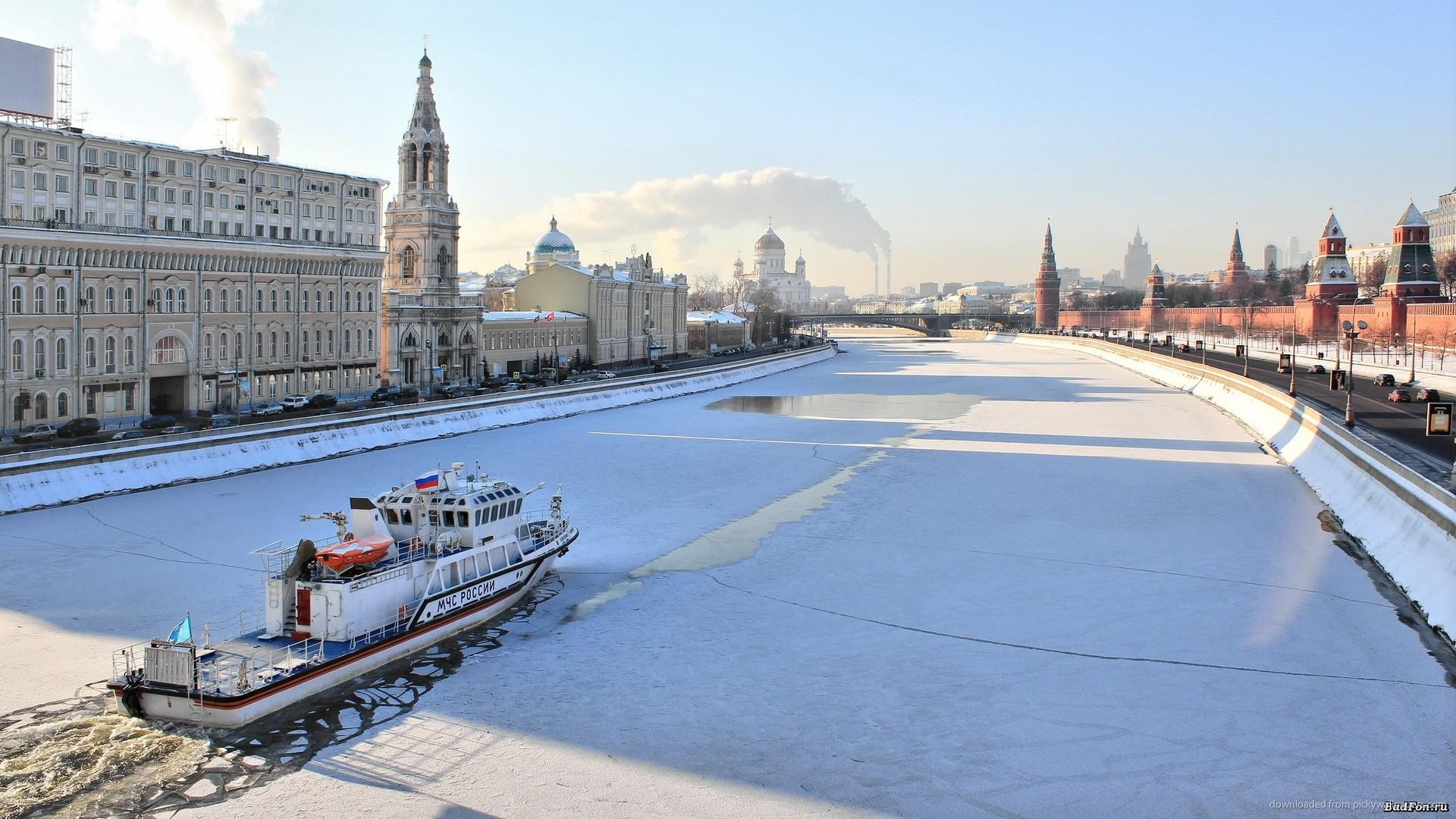 Самые романтичные места в Москве зимой: Топ-10